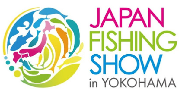 2020年日本横滨钓具展JAPAN Fishing Show in YOKOHAMA 2020